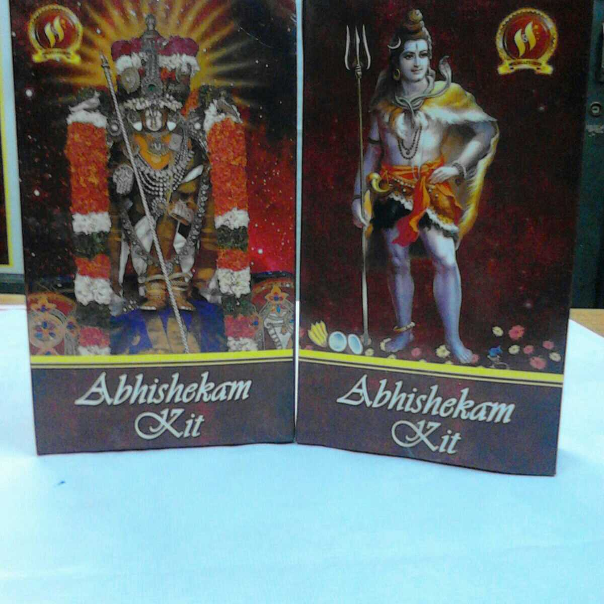 Pooja Items, Home Decor, Home & Garden - Wholesale Products on Ishto